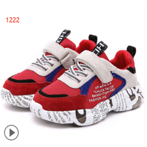 Sweat running casual sneakers