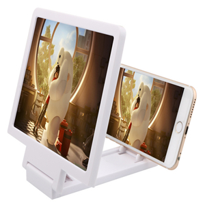 3D foldable mobile phone screen amplifier