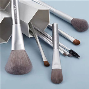 Yun wei makeup brush