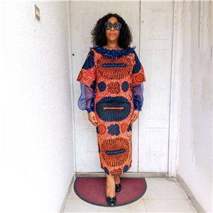 Gloria Ankara dress