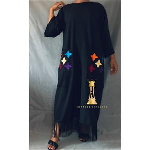 Omosi Dress (Fringe boubou)