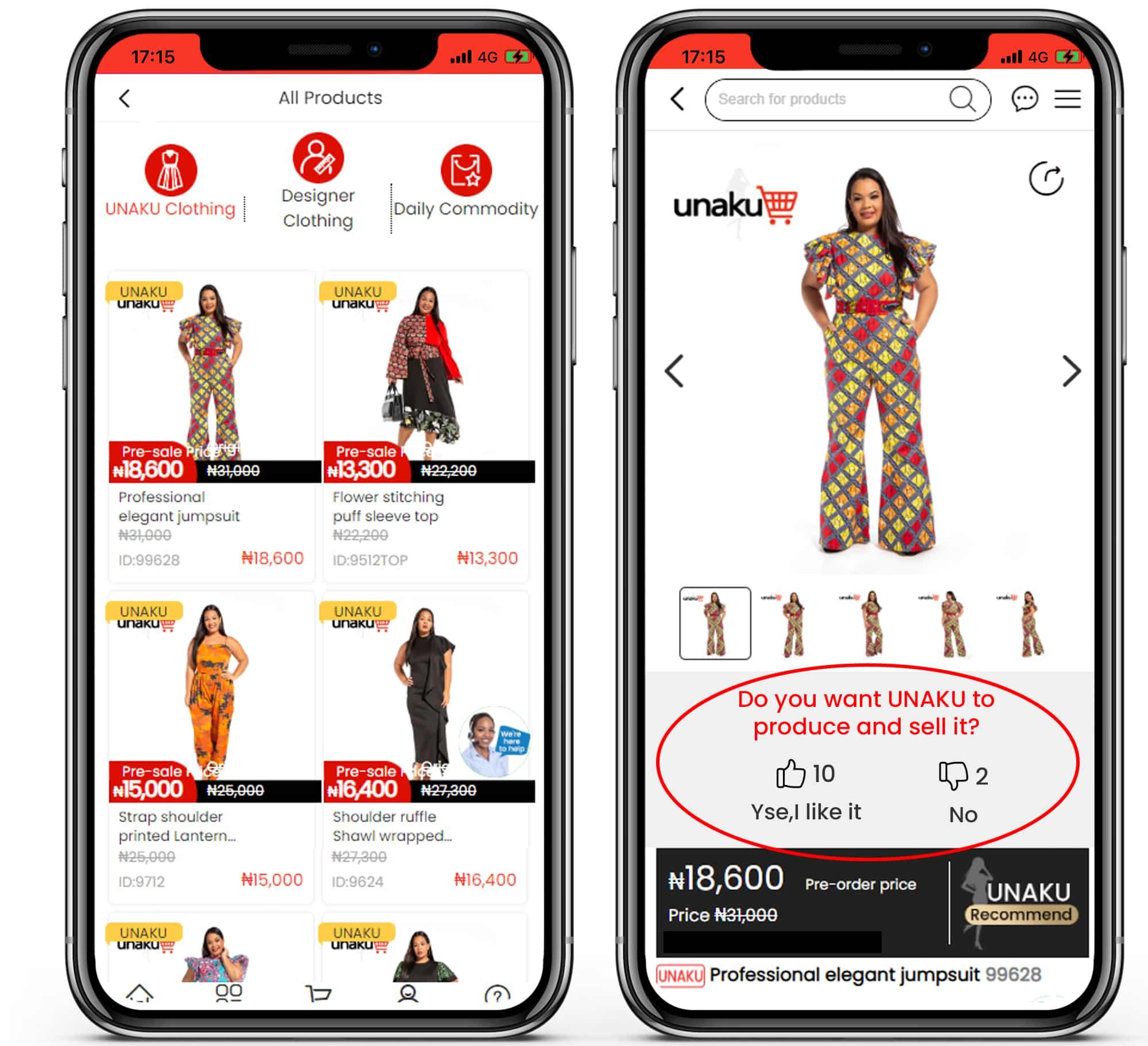插图2 预售产品列表和问题回答 (1).jpg